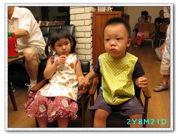 2Y08M21D-做司康37.jpg