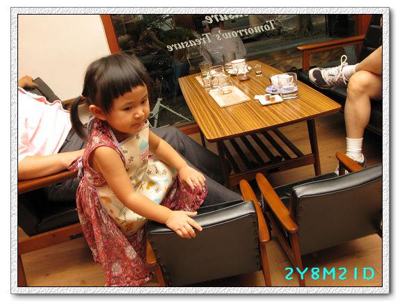 2Y08M21D-做司康43.jpg