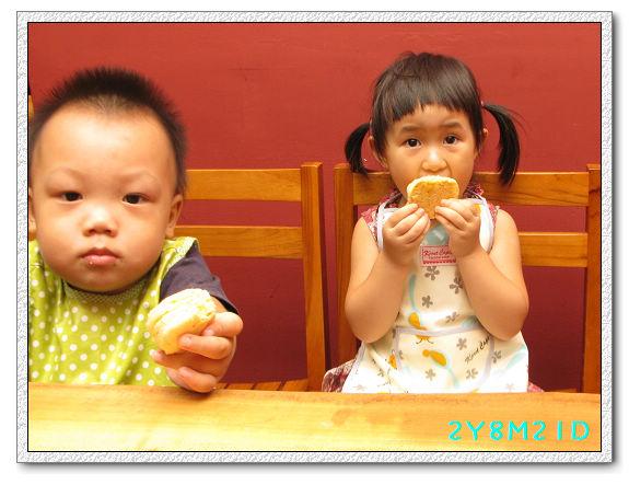2Y08M21D-做司康47.jpg