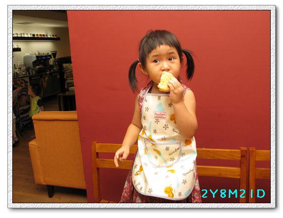 2Y08M21D-做司康51.jpg
