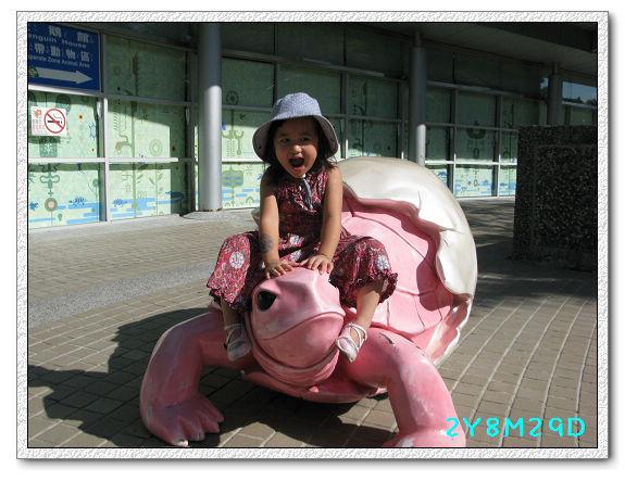 2Y08M29D-動物園02.jpg