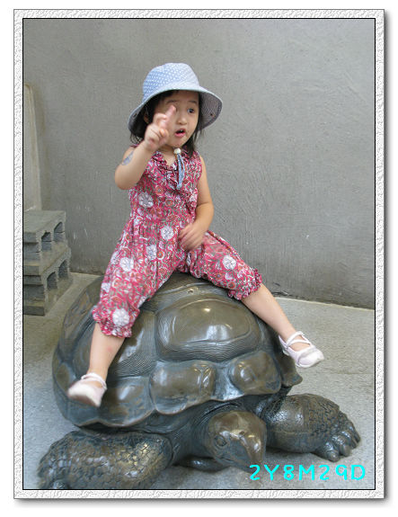 2Y08M29D-動物園03.jpg