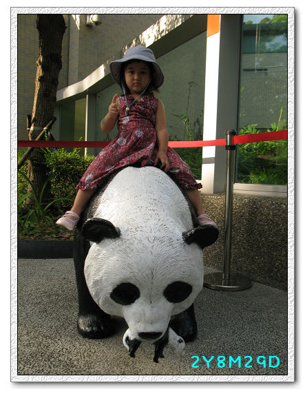2Y08M29D-動物園13.jpg