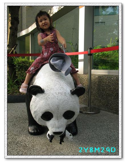 2Y08M29D-動物園14.jpg