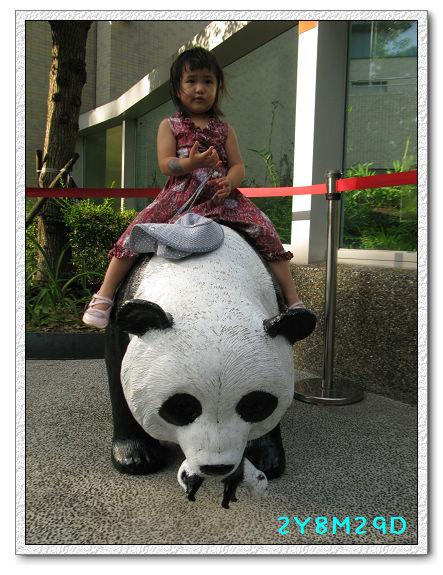 2Y08M29D-動物園15.jpg