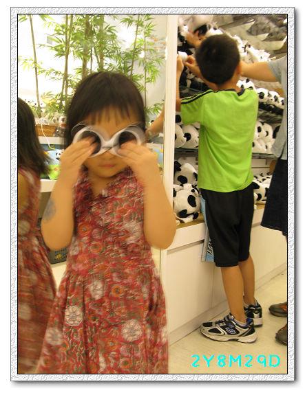 2Y08M29D-動物園18.jpg