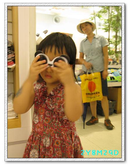 2Y08M29D-動物園19.jpg