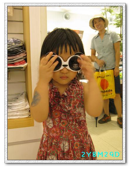 2Y08M29D-動物園21.jpg