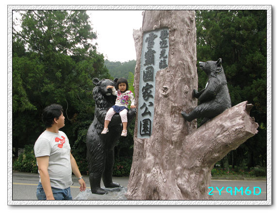 2Y09M06D-武陵農場06.jpg