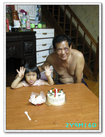 2Y09M16D-阿公受傷的生日01.jpg