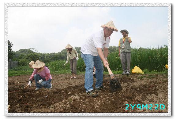 2Y09M22D-三芝農夫第一回84
