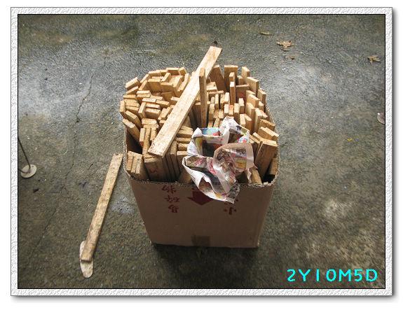2Y10M05D-三芝農夫第二回27