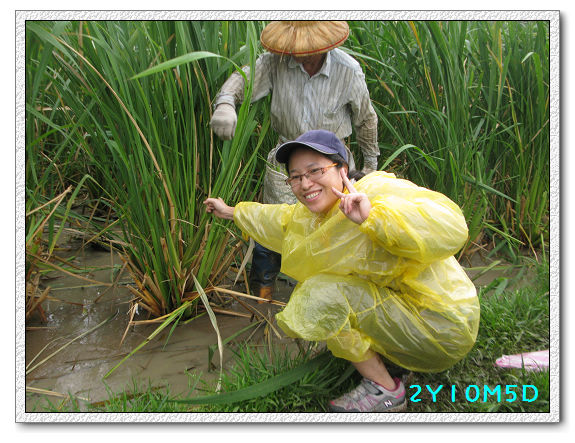 2Y10M05D-三芝農夫第二回46