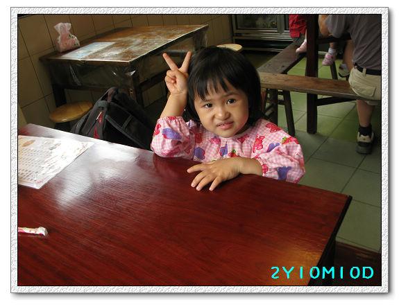 2Y10M10D-石碇01