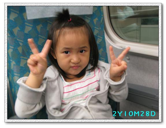 2Y10M28D-高鐵02