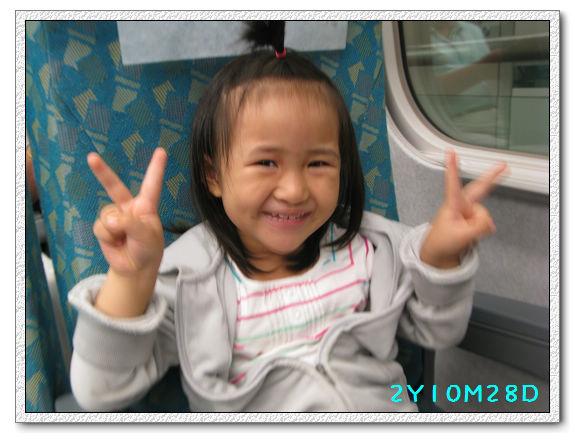 2Y10M28D-高鐵03