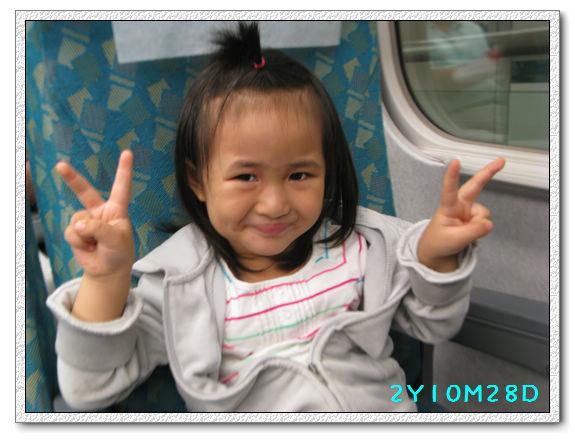 2Y10M28D-高鐵04