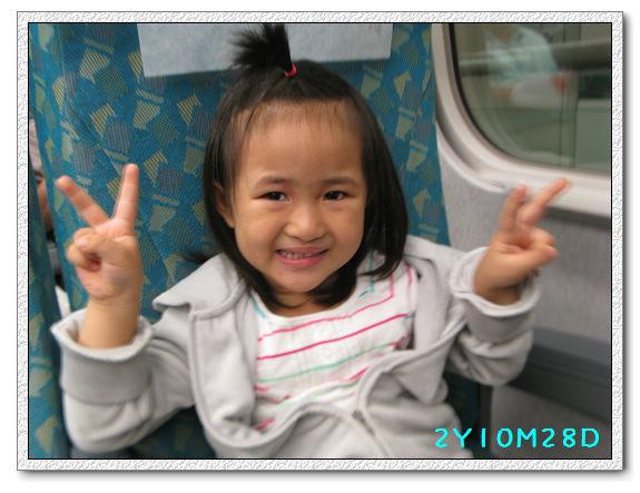 2Y10M28D-高鐵05