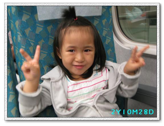 2Y10M28D-高鐵06
