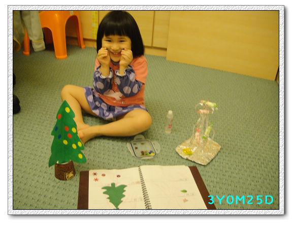 3Y00M25D-手作聖誕樹03