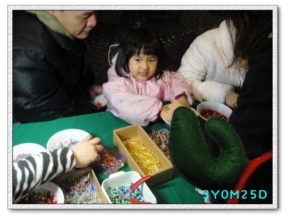 3Y00M25D-京華城30