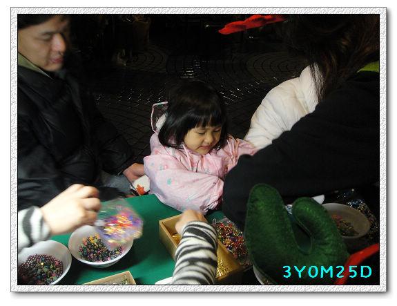 3Y00M25D-京華城31