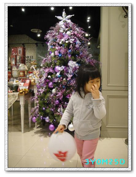 3Y00M25D-京華城32