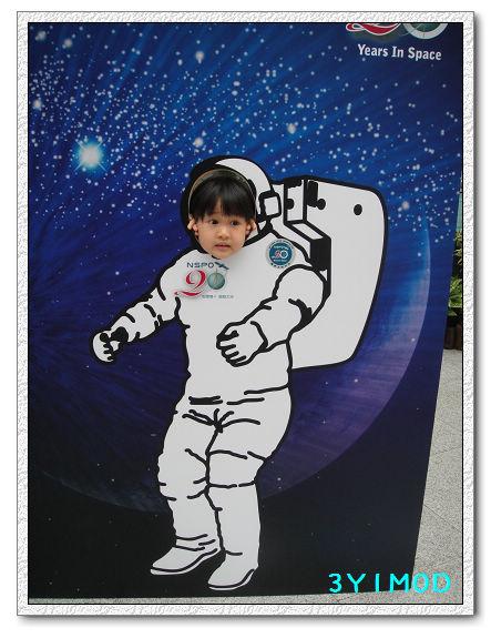 3Y01M00D-天文台01