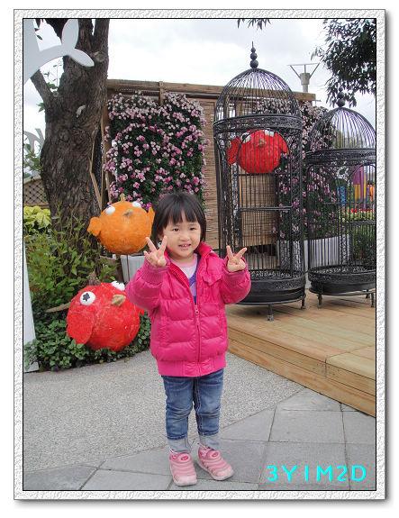 3Y01M02D-兒童樂園09