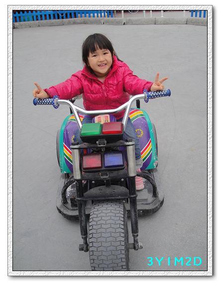 3Y01M02D-兒童樂園24