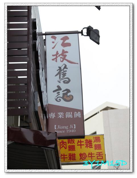 3Y01M15D-苗栗大湖14
