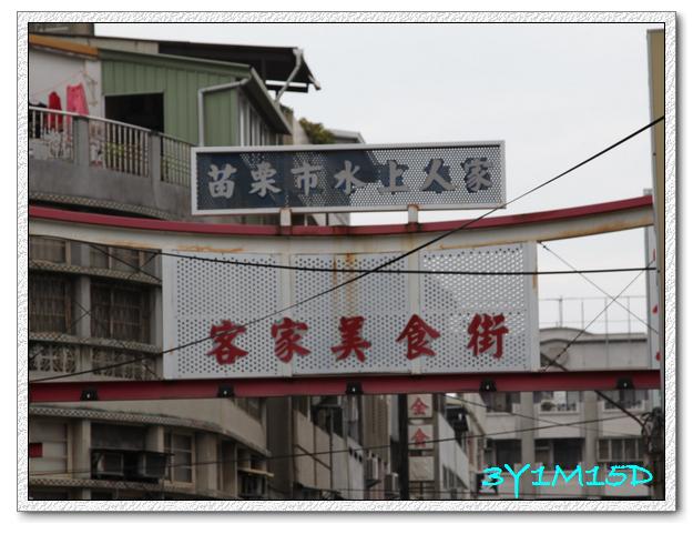 3Y01M15D-苗栗大湖15