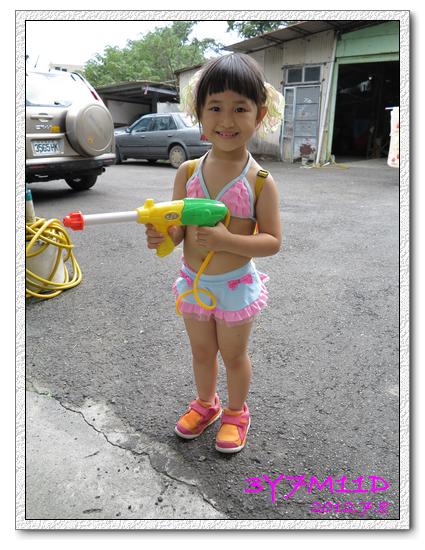 3Y07M11D-水槍09