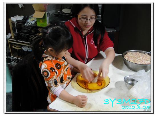 3Y03M27D-包水餃04