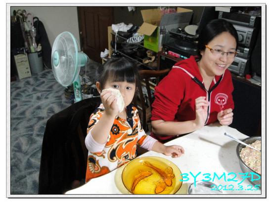 3Y03M27D-包水餃08