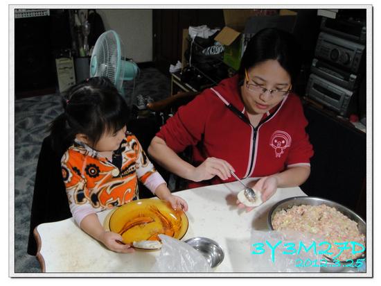 3Y03M27D-包水餃09