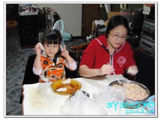 3Y03M27D-包水餃13