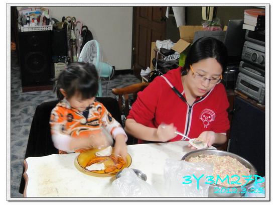 3Y03M27D-包水餃14