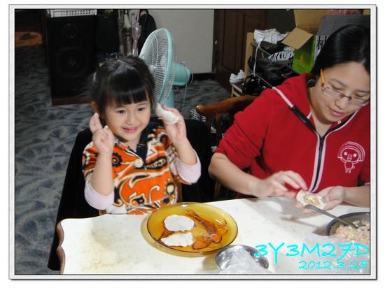 3Y03M27D-包水餃15