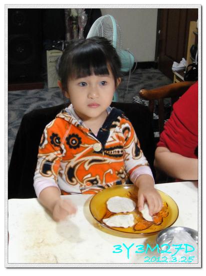 3Y03M27D-包水餃16