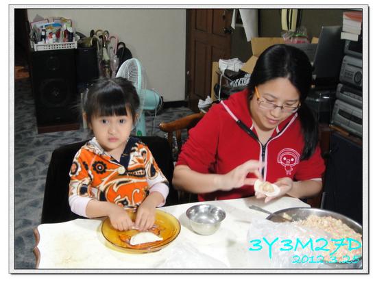 3Y03M27D-包水餃18