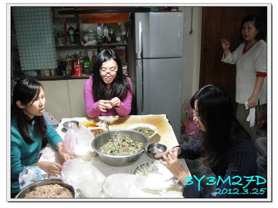 3Y03M27D-包水餃20