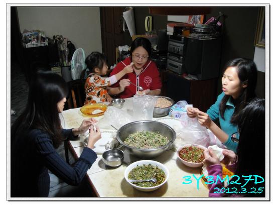 3Y03M27D-包水餃21