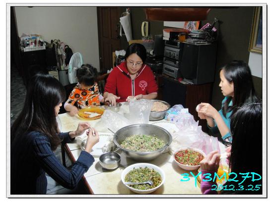 3Y03M27D-包水餃22