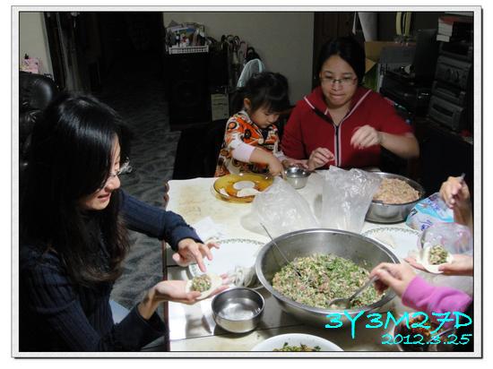 3Y03M27D-包水餃24