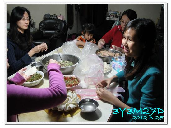 3Y03M27D-包水餃29