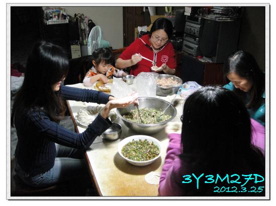 3Y03M27D-包水餃30