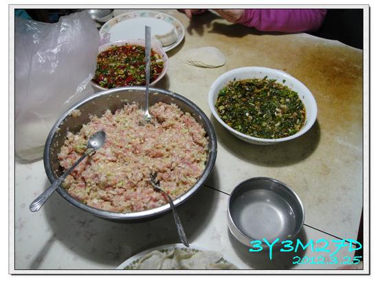 3Y03M27D-包水餃35