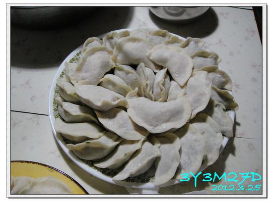 3Y03M27D-包水餃37