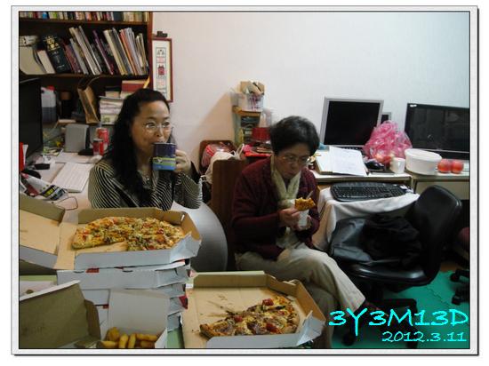 3Y03M13D-元田結婚05